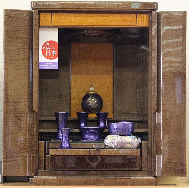【家具調仏壇-KG001】京モダンミューα13‐19